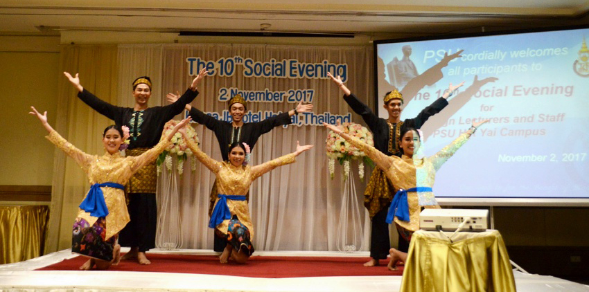 The 10th Social Evening for PSU Foreign Employees