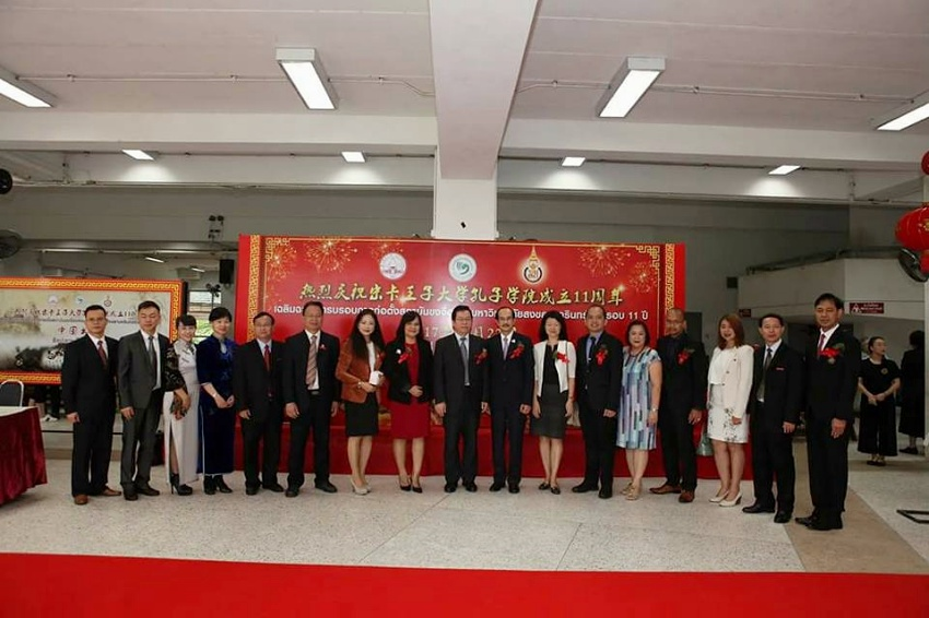 "Training Module: English for Specific Purposes and Mobility Management under Erasmus+ ""MARCO POLO"" Project in U.K. and Austria"