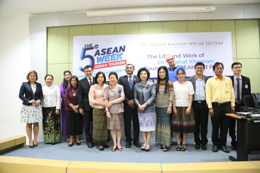 PSU highlights the Annual Activity called the 5th ASEAN WEEK 2018