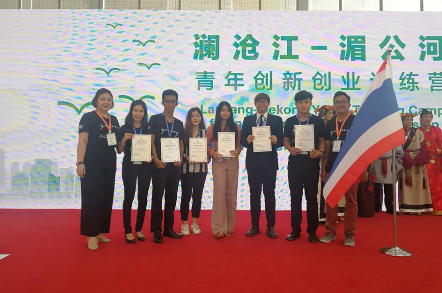 PSU students won the 1 prized in YICMG Competition
