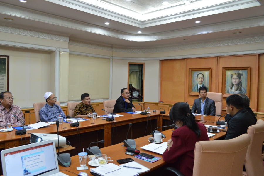 State Institute of Islamic Studies Curup (IAIN Curup), Indonesia visits PSU