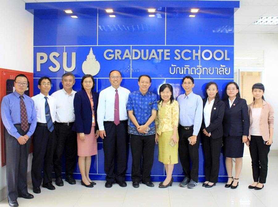 Visit of Kunming Medical University to PSU