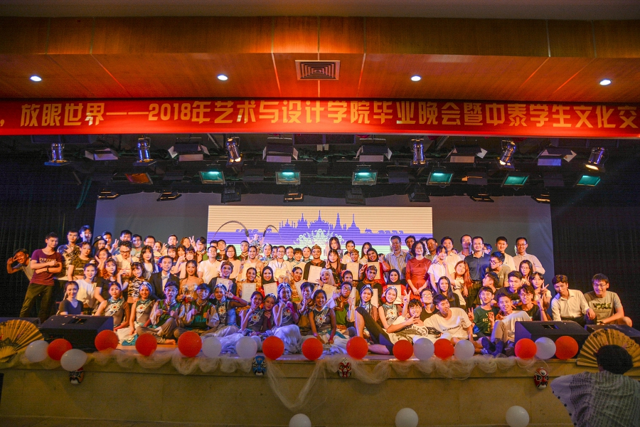 Cultural Exchange Program with Guangdong University of Technology, P.R. China