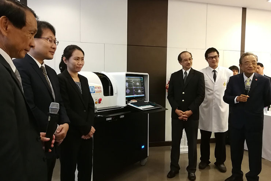 PSU introduces the world's first 3D computerized X-ray for breast cancer treatment