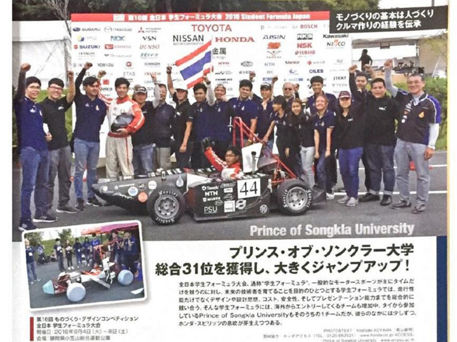 Lookprabida Formula Student participated in the 2018 Student Formula Japan