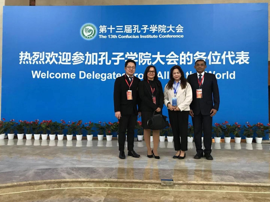 PSU Administrative Team joins the 13th Confucius Institute Conference and visits Sichuan University