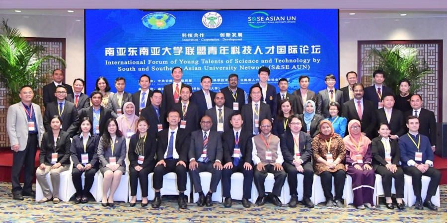 PSU executives attend the South and Southeast Asian University Network (S&SE AUN) Forum on Young Talents of Science and Technology
