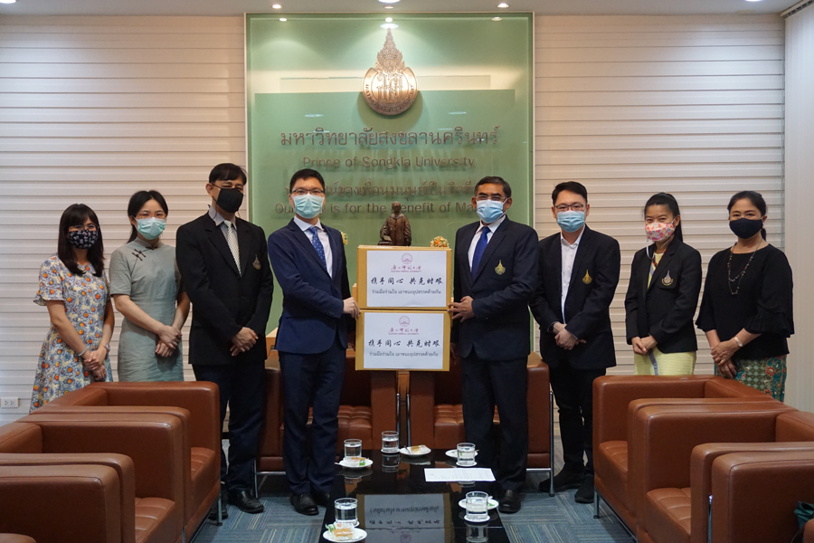 GXNU Charitable Donation of KN95 Masks to PSU 2