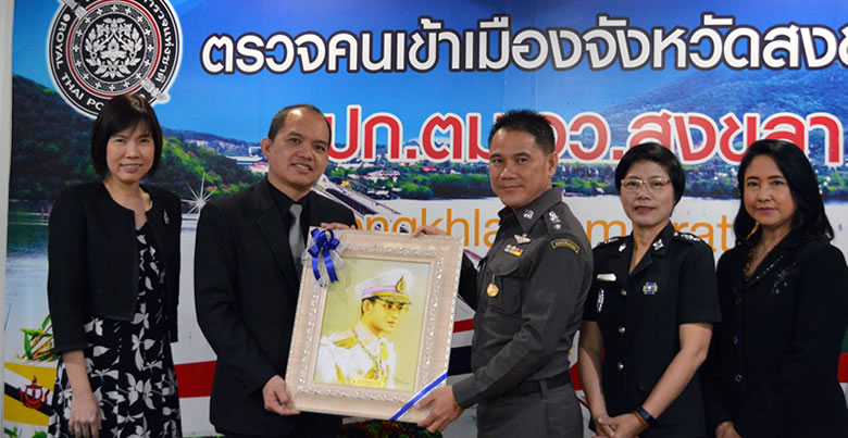 Chief of Hat Yai Immigration Office honored by PSU IAO