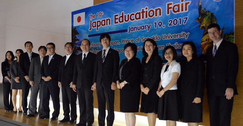 10th Japan Education Fair Hosted by PSU
