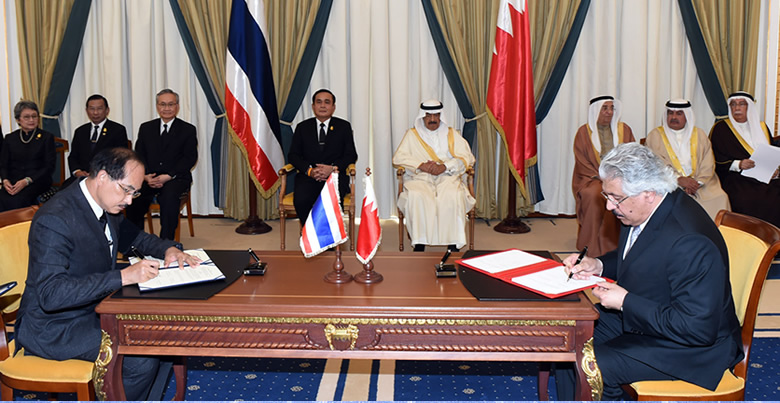 MoU signed with University of Bahrain, witnessed by two Prime Ministers