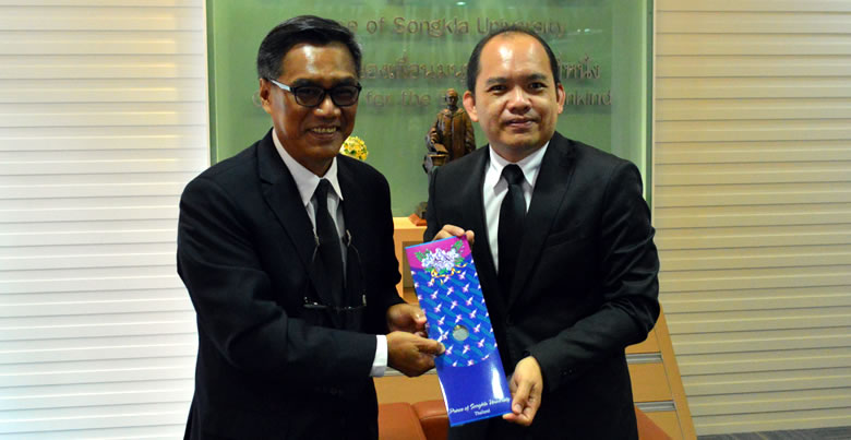 Former Ambassador of Thailand to the Netherlands courtesy visit to PSU