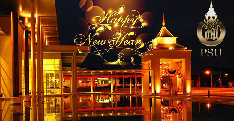 Happy New Year 2020 from Prince of Songkla University!