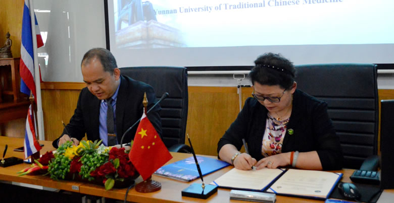 New Agreement with YUTCM, P.R. China