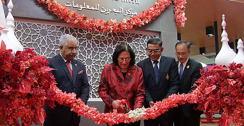 Bahrain Minister opens Bahrain Information Center, Pattani Campus