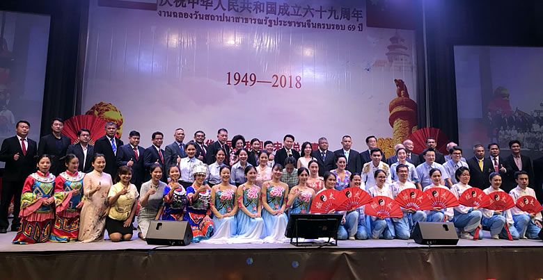 China's 69th Anniversary Reception Banquet attended by PSU Administration