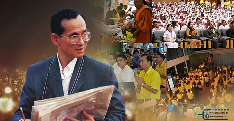 Memory of H.M. the late King Bhumibol Adulyadej honored at PSU