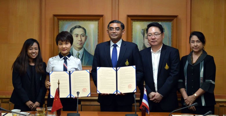 MoU with Guizhou Chinese-Thai Cultural Exchange Institute