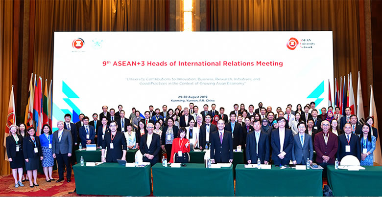 9th ASEAN+3 Heads of International Relations Meeting attended by PSU
