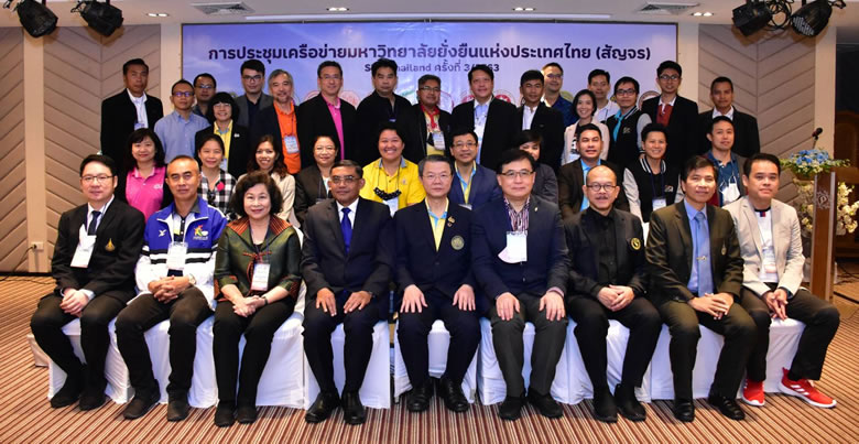 3rd meeting of Sustainable University Network of Thailand (SUN Thailand) organized by PSU