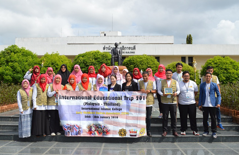 Visitors from International Islamic College, Malaysia